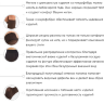 Чулки VENOTEKS Comfort (1 класс, с микрофиброй)