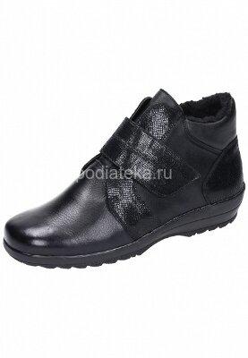 Ботинки утепленные COMFORTABEL на широкую стопу