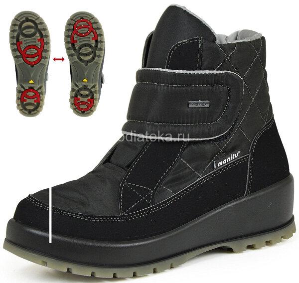 Ботинки женские MANITU PolarTex с шипами, 990852-1