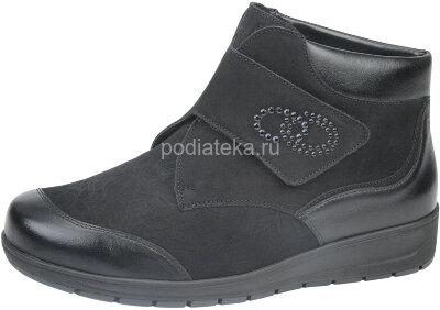 Waldlaufer ботинки женские, 812815-304001, широкие