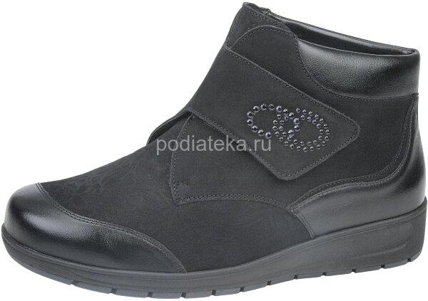 Waldlaufer ботинки женские, 812815-304001, очень широкие