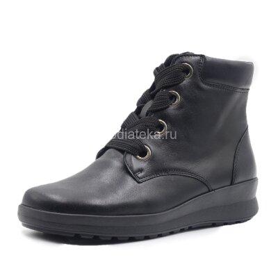 Berkemann NITA ботинки ортопедические женские, глубокий черный