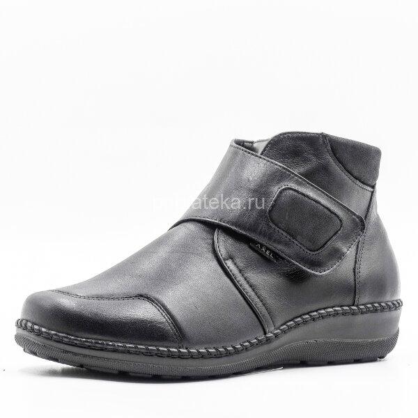 Axel ботинки женские, для косточек, широкие и мягкие