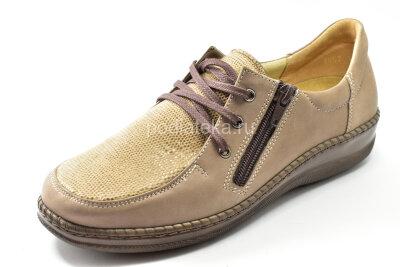 Axel туфли женские, для косточек, широкие и мягкие