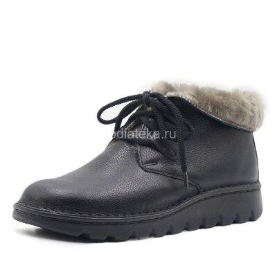 Ботинки ортопедические женские Berkemann Aleika, домино