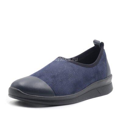 Туфли ортопедические женские Berkemann Birgit, синий/черный