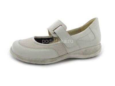 Axel туфли женские широкие, 1576 бежевые