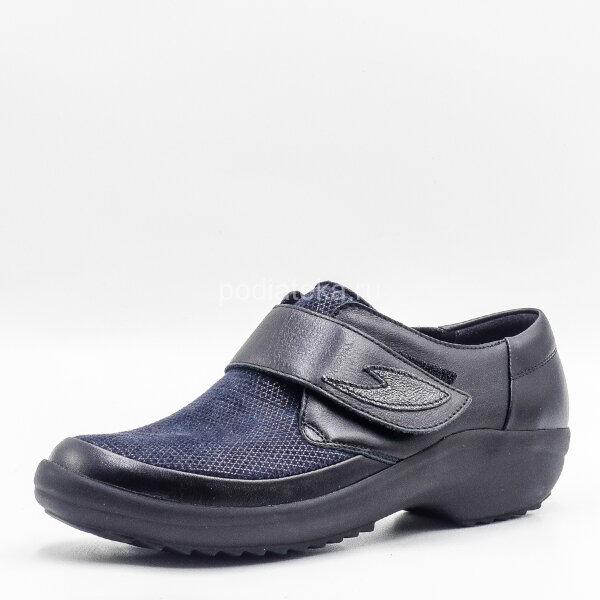 Berkemann Talia туфли ортопедические, синие