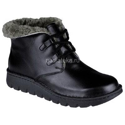 Berkemann Aleika ботинки, черный металл