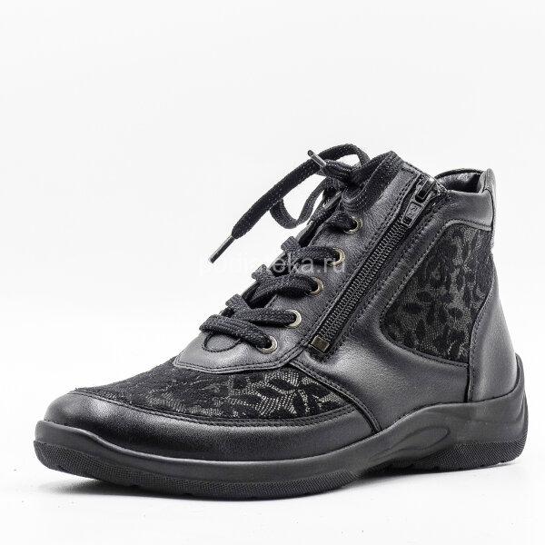 Waldlaufer ботинки женские, 312H82-315001