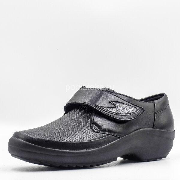 Berkemann Talia туфли ортопедические, цв.Черный